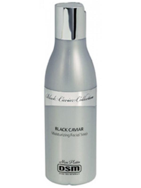 Black Caviar Moisturizing Facial Soap 250ml