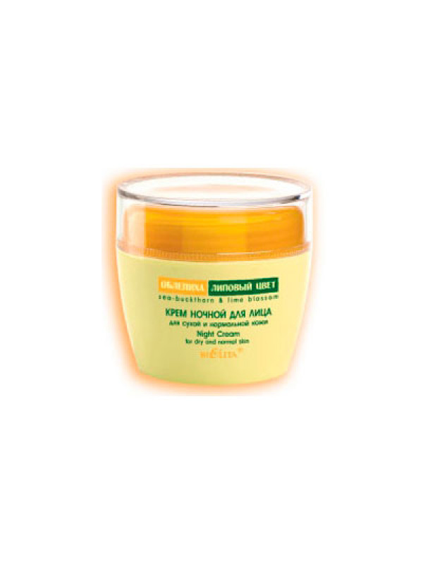 Sea-Buckthorn - Night Cream for Dry and Normal Skin