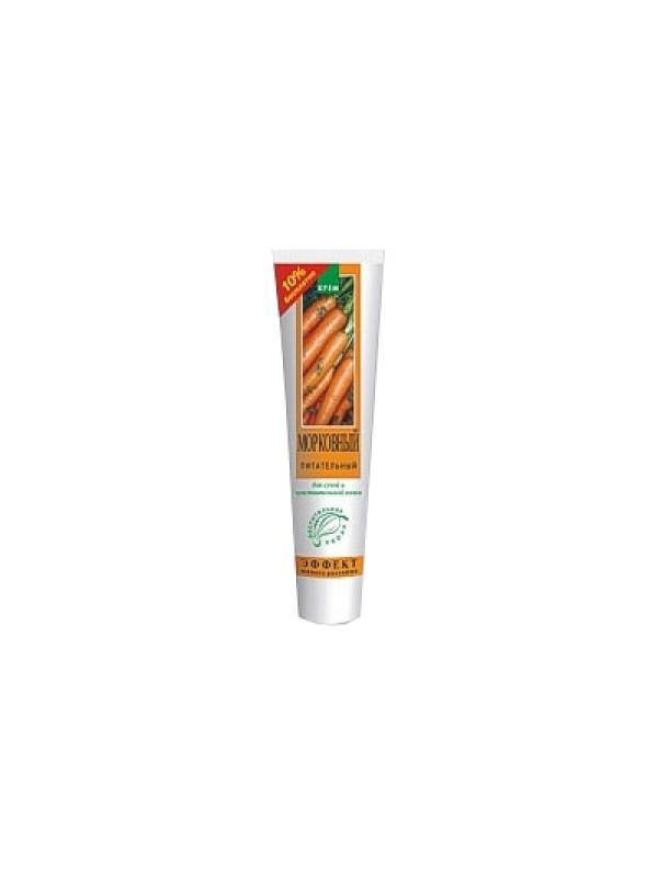 Carrot - Herbal Creams 44ml