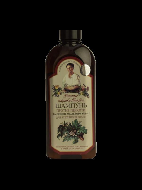 Recipes of grandmother Agafi. Shampoo against dandruff.