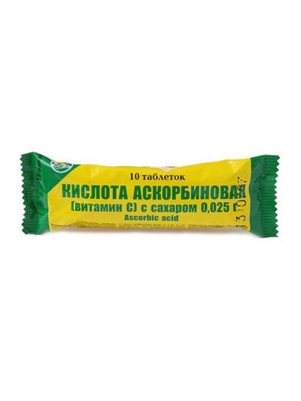Ascorbic Acid - Vitamin C #10 (Roll)