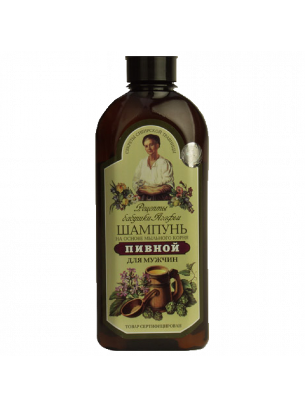 Recipes of grandmother Agafi. Beer Shampoo for Men