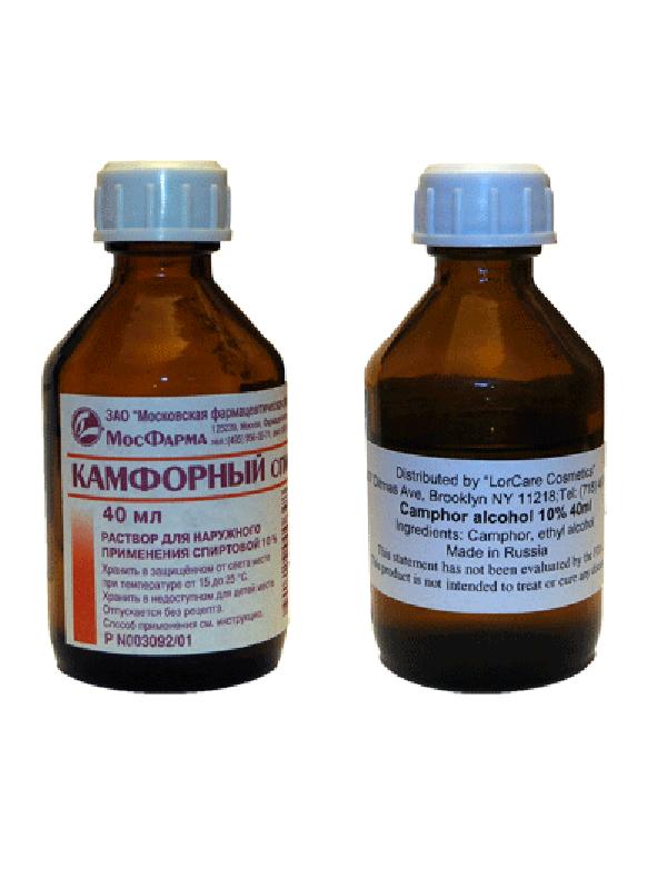 Camphor Spirit 40ml