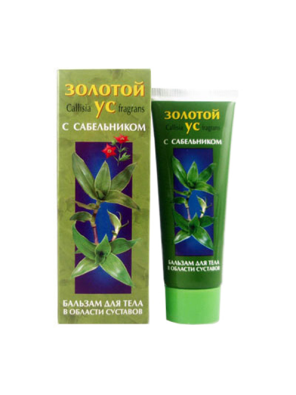 Basket Plant with Potentilla - Balsam for Body 75ml