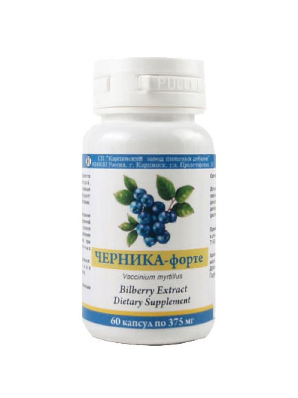 Bilberry-Forte
