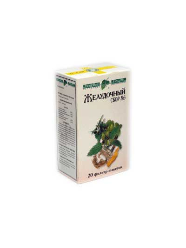Herbal Mix for Stomach N3