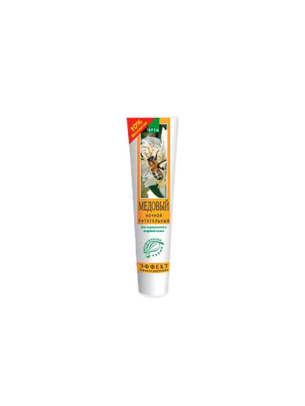 Honey - Herbal Creams 44ml