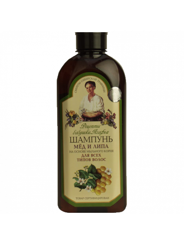 """Recipes of grandmother Agafi. Shampoo """"Honey and the Linden"""". Fo"""