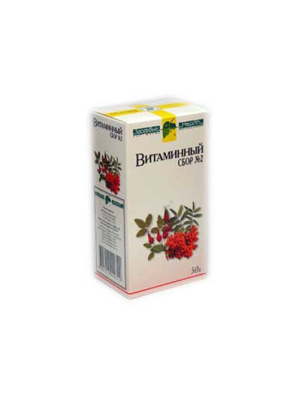 Vitamin Mixture N2