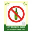 Quit Drinking Blend 50g