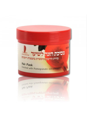 Schwartz - Pomegranate Nourishing Hair Mask for Dry and Damaged Hair