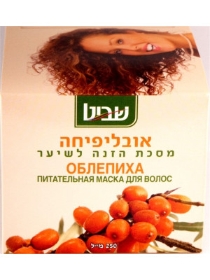 Shavit Sea Buckthorn - Nourishing Hair Mask