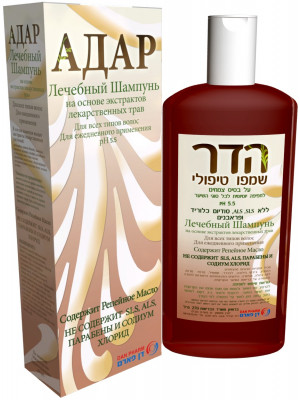 Dan Pharm - Hadar Treatment and hair loss prevention Shampoo