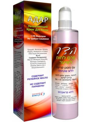 Dan Pharm - Hadar Hair Moisturizing Cream