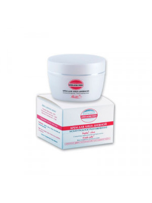Cell Rejuv - Face Day Cream Instant Smoothing