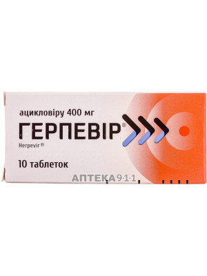 Herpevir tablets 400mg, 10 pcs.