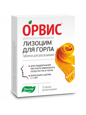 Orvis Lysozyme for throat lozenges 25 pcs.