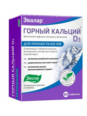 Mountain calcium D3, 80 tablets.