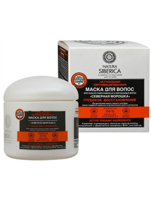 Hair Mask. North Cloudberries. 12.5 oz./370 Ml