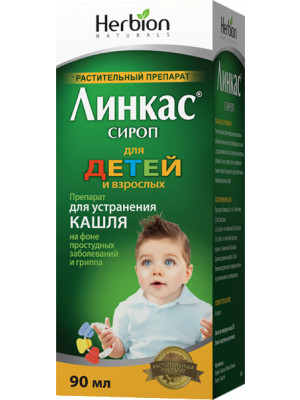 Linkas syrup for children, 90ml
