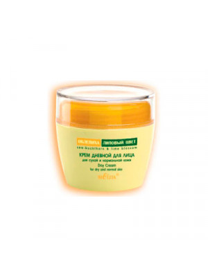 Sea-Buckthorn - Day Cream for Dry and Normal Skin