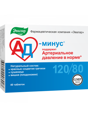 AD minus tablets 550 mg 40 PCs