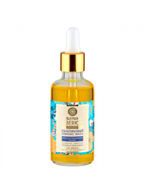Sea Buckthorn Oils for Damaged Hair Recovery, 1.69 oz/ 50 Ml