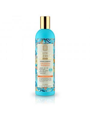ACTIVE ORGANICS Sea Buckthorn Shampoo for Normal and Dry Hair Intensive Moisturizing, 13.52 oz/ 400 Ml