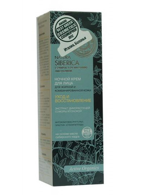 "ACTIVE ORGANICS Face Night Cream ""Care and Rebuilding"" for Oily and Combination Skin, 1.69 oz/ 50 Ml"