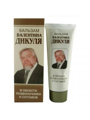 Valentin Dikul's Balsam for Joints 75 ml