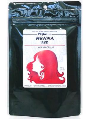Henna Red 100g