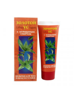 Basket Plant with Formic Spirit - Balsam for Body 75ml