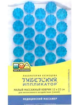 Shakti Mat - Kuznetsov Applicator