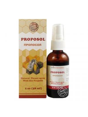 Proposol Spray 50ml
