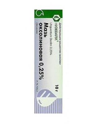 Oxolin Oitment 0.25 % 10g