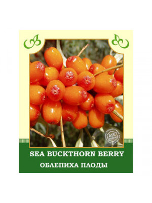 Sea-Buckthorn Berry 50g