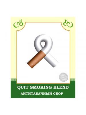 Quit Smoking Blend 50g