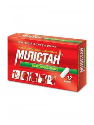 Milistan multisymptomic, 12 tablets