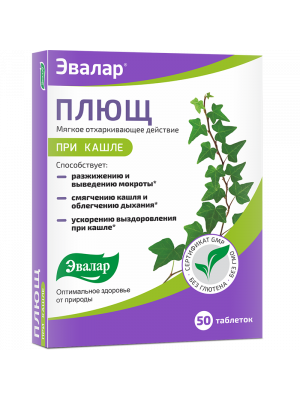 EVALAR IVY FOR COUGH 50 TABLETS