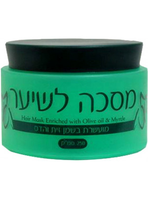 Schwartz - Olive Oil Nourishing Hair Mask