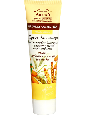 Green Pharmacy - Regenerating and protective Face cream.  Wheat germs and Ceramides