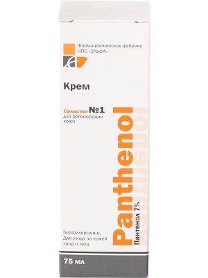 Panthenol - Face and Body Skin Regeneration Cream