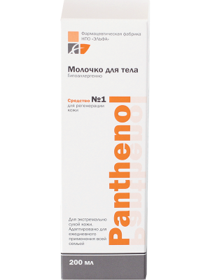 Panthenol - Body Lotion for very Dry skin