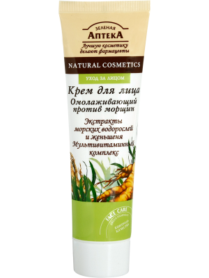Green Pharmacy - Anti-Age Face Cream