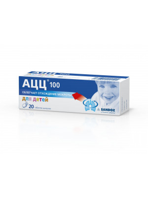 ACC mini100, effervescent tablets 20 pcs.