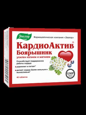 Cardioactive Hawthorn, 40 tablets