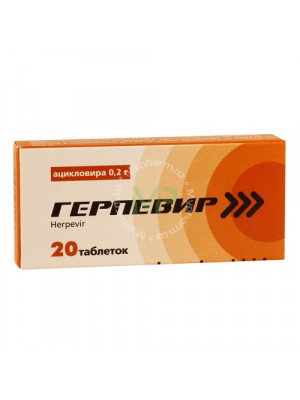 herpevir tablets 20 pcs/