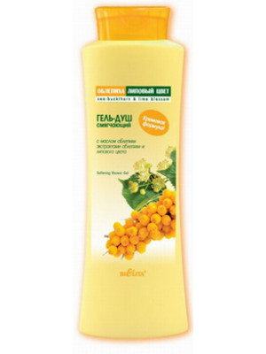 Sea-Buckthorn Shower Gel Softening