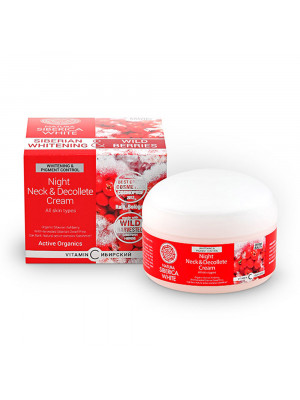 Siberian Whitening Night Neck & Decollete Cream, 4.05 oz/ 120 ml (Natura Siberica)