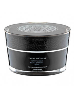 CAVIAR PLATINUM Collagen Mask for Face and Neck, 1.69 oz/ 50 Ml